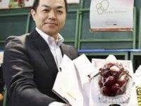 Bir salkım Japon üzümüne 12 bin 700 dolar ödendi