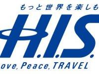 Japon devinden 600 milyon dolarlık yatırım