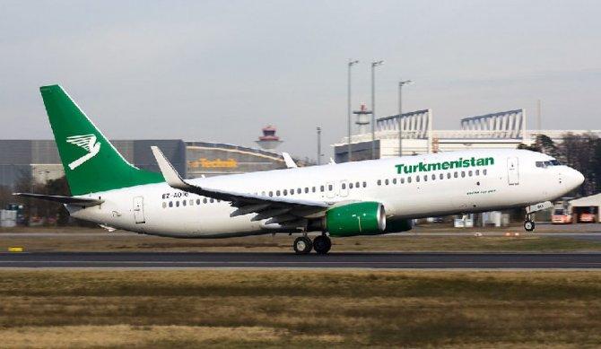 -turkmenistan-havayollari.jpg