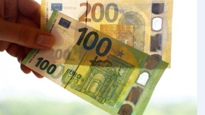 100-ve-200-euro.jpg
