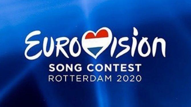 2020-eurovision.jpg