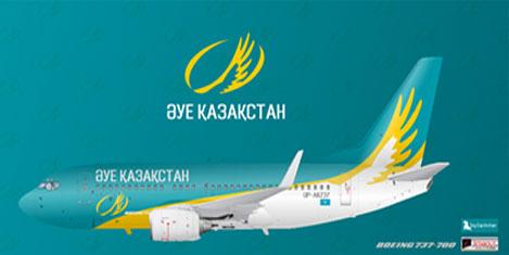 air-kazakhistan2.jpg