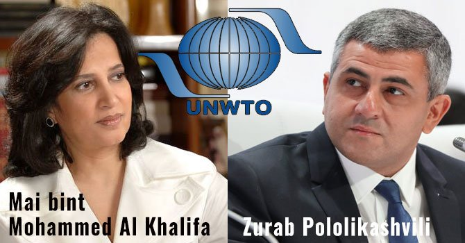 al-khalifa-unwto'.jpg
