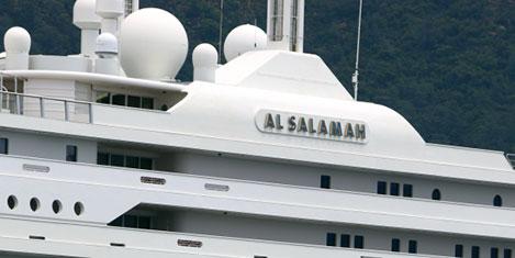 al-salaman1-.jpg