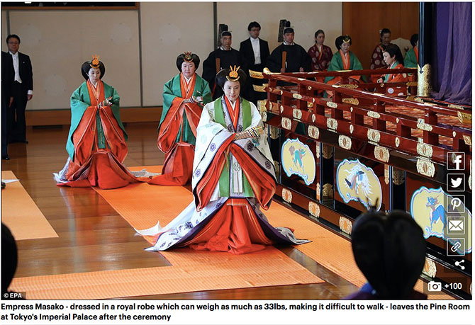 bakan-ersoy-japonya-004.jpg