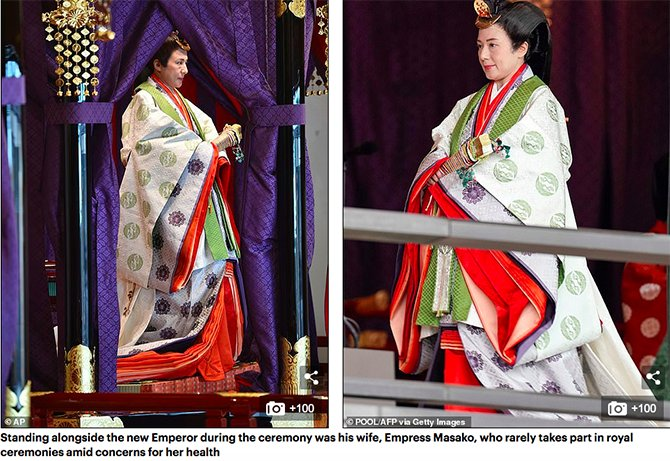 bakan-ersoy-japonya.png