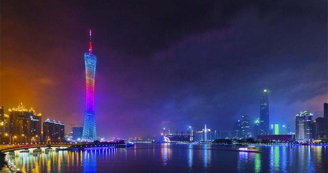 canton-tower-and-twist,-guangzhou,-china.jpg