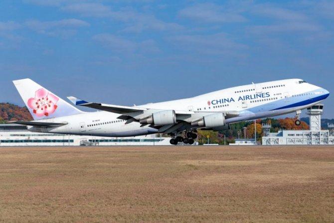 china-airlines,-b747-40.jpg