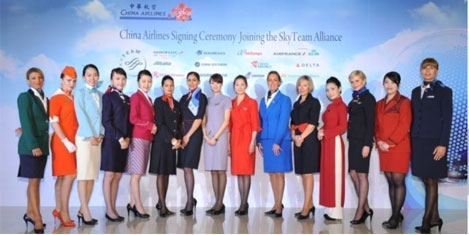 chine-airlines.jpg