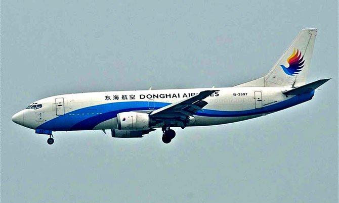 donghai-havayollari,.jpg