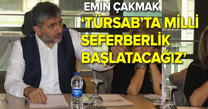 emin-cakmak-018.jpg