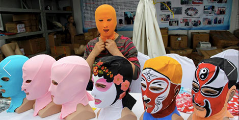facekini-maske-mayo-2.jpg