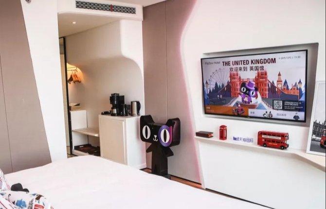 flyzoo-hotel,-001.jpg