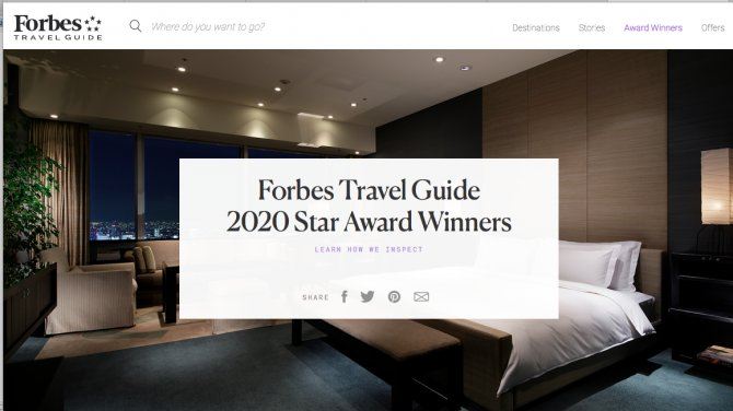 forbes-travel-guide-202.png