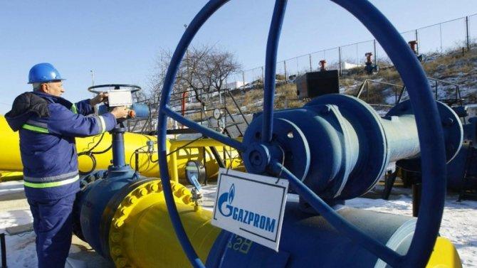 gazprom.jpg
