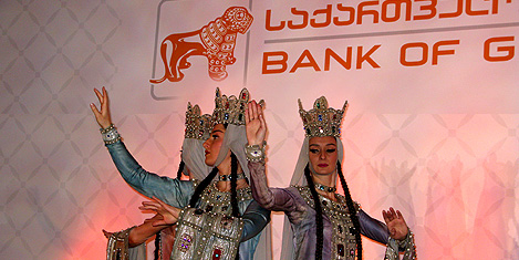 gurcistan-aktif-bank15.jpg