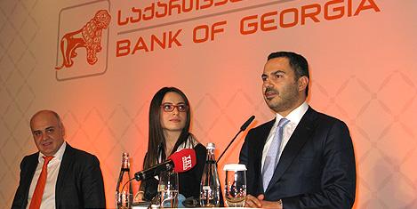 gurcistan-aktif-bank8.jpg
