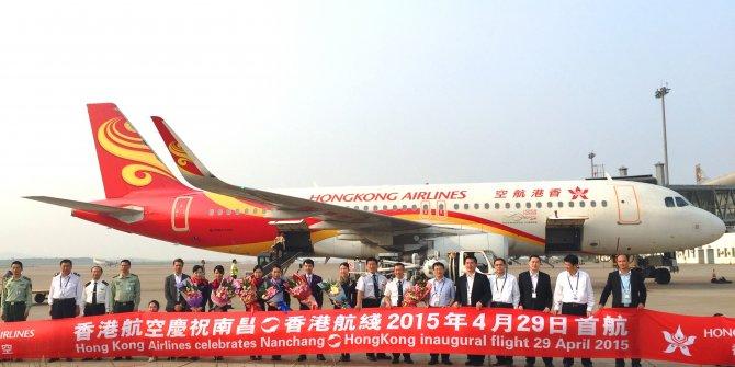 hong-kong-airlines-001.jpg