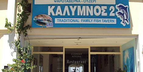 kalymnos-2.jpg