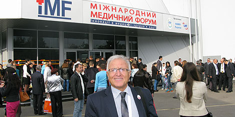 kiev-2012-imf-3.jpg