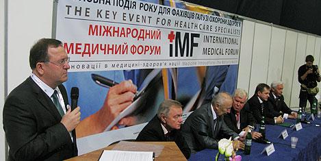 kiev-2012-imf-4.jpg