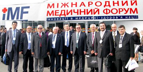 kiev-2012-imf-7.jpg