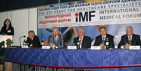 kiev-2012-imf-9.jpg