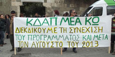 kos-protesto1.jpg