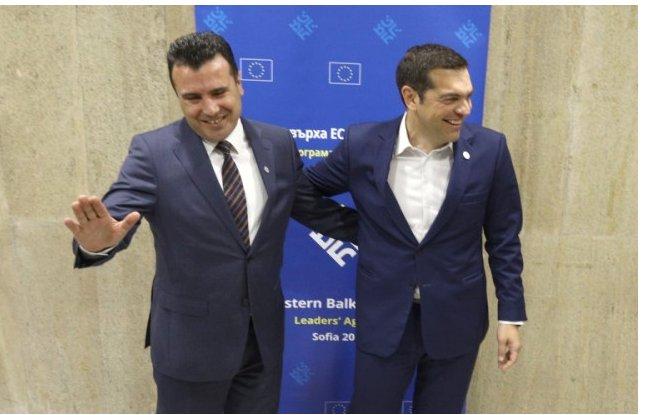 makedonya-ulkenin-adini-degistirdi.png
