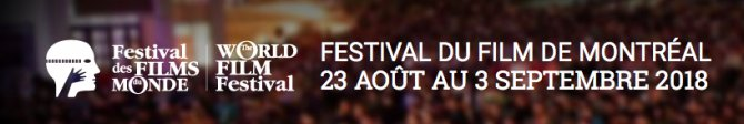 montreal-film-festivali.png