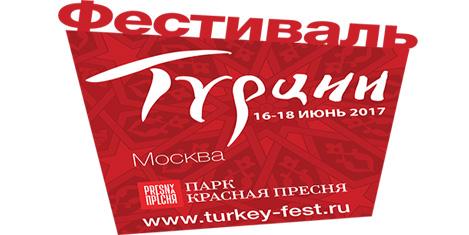 moskova-festivali2.jpg