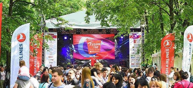 moskova-turkiye-festivali--003.jpg