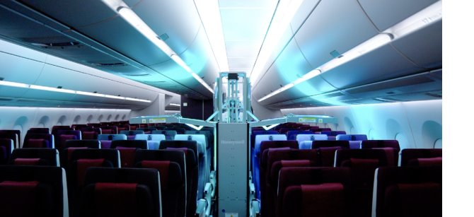 qatar-airways,-uv-kabin.png