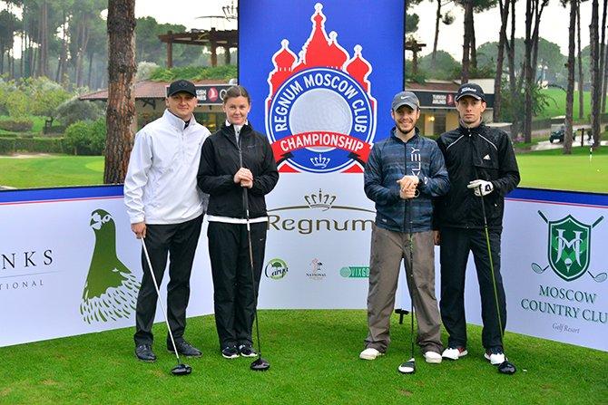 rusya-golf-takimlari.JPG