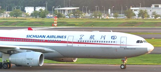 sichuan-airlines-istanbul.jpg