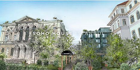 soho-house1-.jpg