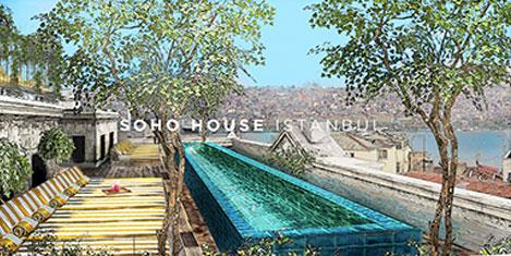 soho-house4.jpg