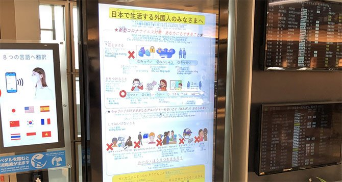 tokyo-haneda-havalimani,-004.jpg