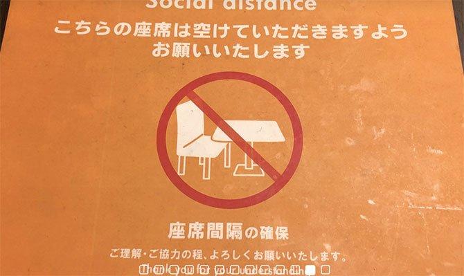 tokyo-haneda-havalimani,-010.jpg