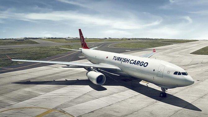 turkish-cargo-.jpeg