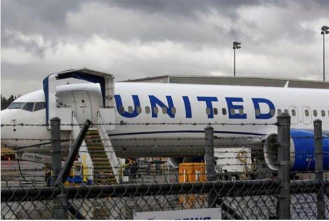 united-havayollar-002.jpg