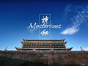 China Beyond Your Imagination